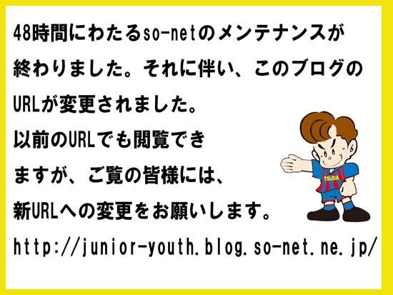 新URL2.jpg
