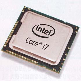 Core i7.jpg