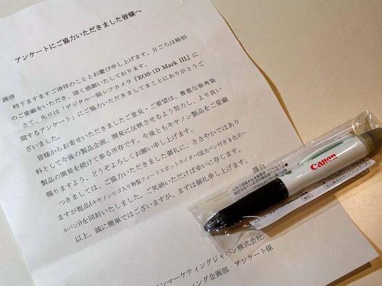 商品のボールペン.jpg