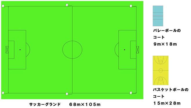 少年サッカー50-2.jpg