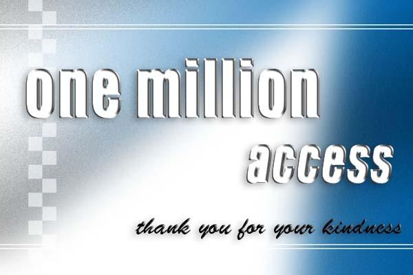 100万アクセス.jpg