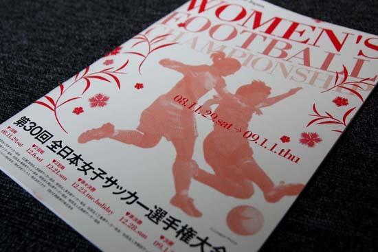 全日本女子1-1.jpg