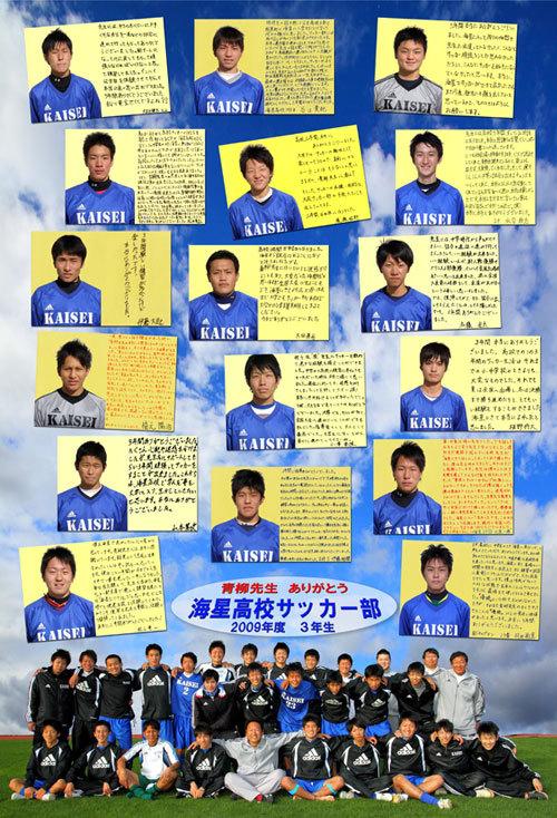 少年サッカー29-2.jpg